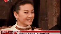 《白鹿原》西安探班 张雨绮借戏抒情