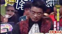 大Q变K(特大牌) 魔术表演 刘谦网 沈阳魔术店