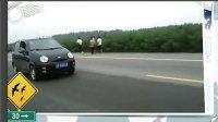 葫芦岛奇瑞QQ3车友会群号75996657