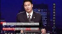 李强演讲视频-做爱岗敬业的好员工