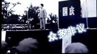 北方频道:老梁看电视.立体书人田连元.20101230-非飞猪