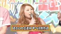 [090127] カスペ!お笑い芸人歌がうまい王座決定戦スペシャル