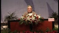 中华传统文化的四个重要思想及其古为今用(一)