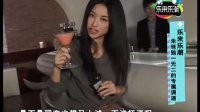 天籁村《乐来乐潮》 专为朱珠发明的调酒
