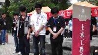 贵州大学明德学院土木工程系为玉树灾区捐款献血总结