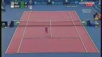 2005 Moscow Final Pierce vs Schiavone part1