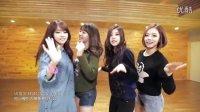 【GIRLSDAY】Girl's Day《Let's Go》韩语中字MV【HD超清】