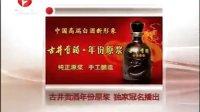 【华翔影视】盛世欢歌-安徽卫视2011春节联欢晚会