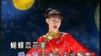 MTV -《蝶儿蝶儿满天飞》 卓依婷