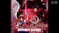 红月~少女与恶魔~ENDLESS