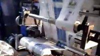 柔版印刷机视频剪辑