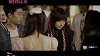【男女共学】5Dolls《唇印》韩语中字MV(第1部)[朴宰范 主演]【HD高清】