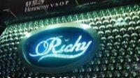 richy吧