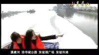 眉山宣传片:水墨眉山