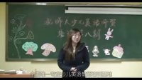 【新思维少儿英语教师培训课程】第1辑