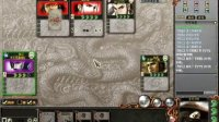 火树玩三国杀之3v3(1)--张辽,不死就是胜利