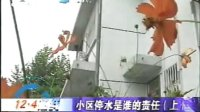 《法制播报》采访邓泽敏律师