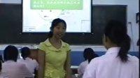 《合同为一家》潘洁(全国历史优质课录像)