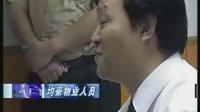 《法制播报》就房产事宜采访邓泽敏律师