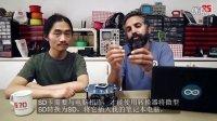 ArduinoRobot视频教程五:图像和声音