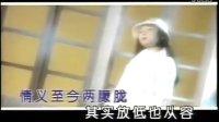冰诺蓝楠楠 翻唱 杨钰莹 《情义两朦胧》(粤)