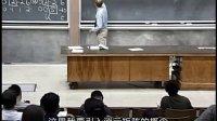 [中英]线性代数Lec02:矩阵消元[麻省理工MIT开放课件]