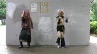【牛】ぽっぴっぽーオマーン湖踊ってみた【ひな汰】