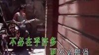 窦唯 黑豹乐队时期 《无地自容》MV 高清
