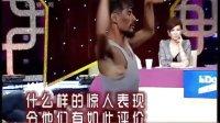 20100911节目回顾:叮当,叶静,夏凡