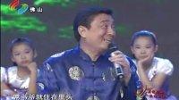 2012大沥记忆十大感动人物颁奖典礼...拍摄:黄富昌 制作: 黄富昌