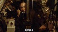 《没有出口的海》日本二战战争片 DVD 中字 CD2