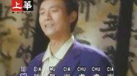 [52halfcd.com]郑少秋_-_离家无家处处家.dvd.ktv.x264.2ac3.52halfcd.anymore