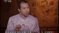 上海纪实频道 毛佩琦 今波-建文帝失踪谜案(上)