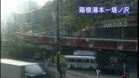 みんなの鉄道  箱根登山鉄道