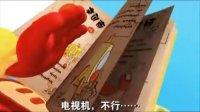 猪猪侠5《积木世界的童话故事》9月隆重登场