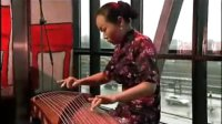 刘芳古筝独奏《铁马吟》, 荷兰电视台