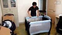 pouch h61婴儿床收放教学