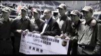 UPS与中国男篮续签赞助协议