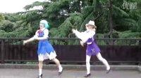 【鳩子】チルノのパーフェクトさんすう教室踊ってみた【ひな汰】