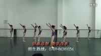 南方舞蹈学校2012年5月展示课_标清
