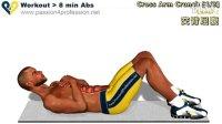 8分钟腹肌锻炼第2级(高清 中文字幕)