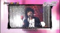 Perfume -doremi summer - 3