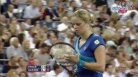 2010美国网球公开赛女单QF 克里斯特尔斯VS斯托瑟 (自制HL)