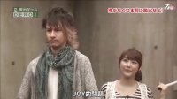 [T.K.M.N字幕组]100908_DERO!_(Shinoda_Mariko)