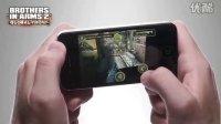Gameloft出品iPhone4游戏精彩视频汇总