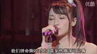 ライオン Lion(狮子座)-Macross F Live