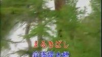 北国之春日语版