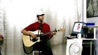 硬币 -吉他弹唱