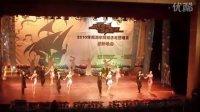 拉丁舞表演(时尚舞蹈俱乐部)