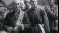 保卫胜利果实(1950).3gp